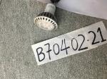 LED Birne GU10,5W,warm weiss