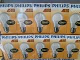 Glühbirne E27 Kugel matt 75 Watt Philips