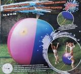 Ball Wassersprüher 90cm
