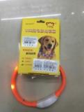 Hundehalsband LED